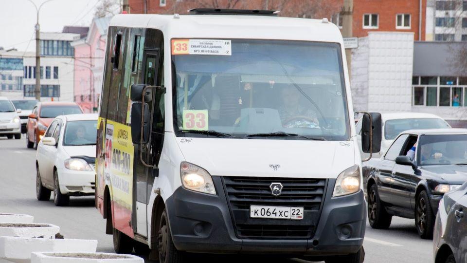 Автобус маршрута №33