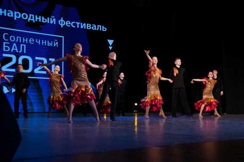 """Фестиваль """"Солнечный Бал 2021"""" Фото:Виталий Барабаш, """"Толк"""""""