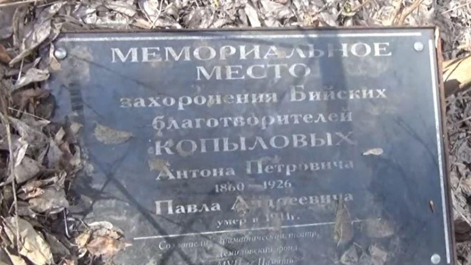 Вознесенское кладбище