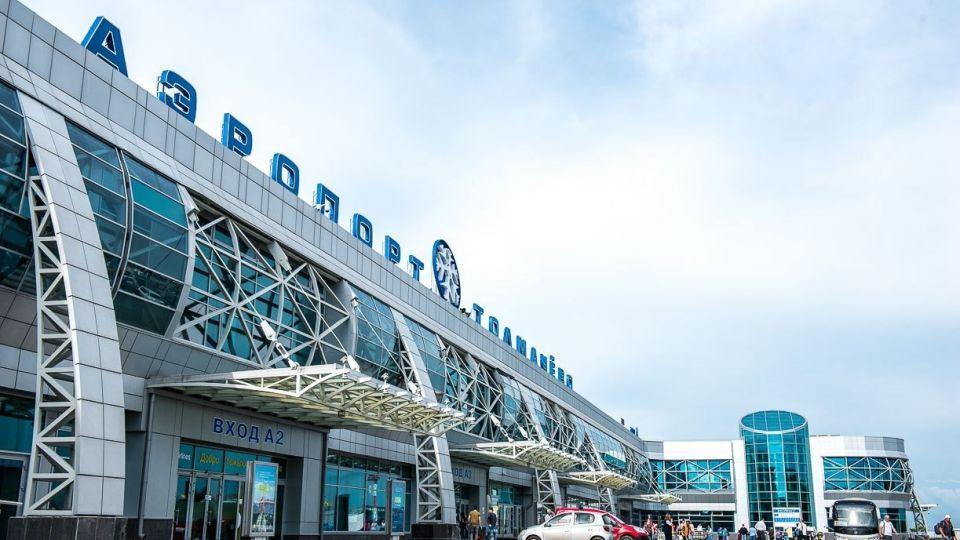 Международный аэропорт Новосибирск (Толмачёво)