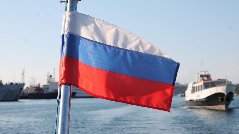 Флот. Флаг. Россия. Корабль