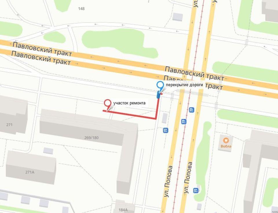 Карта ремонта