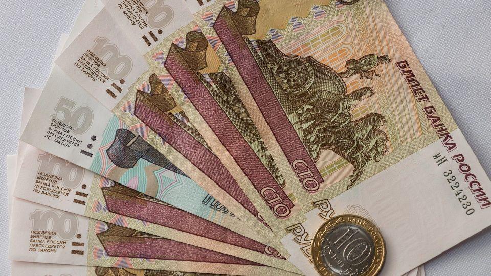 Рубли. Деньги