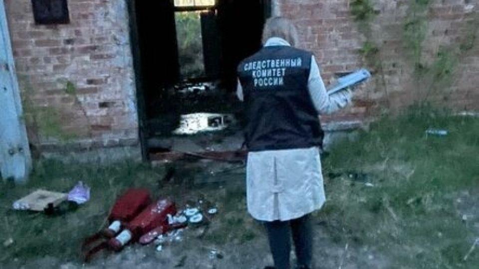 Место происшествия в Кемерово