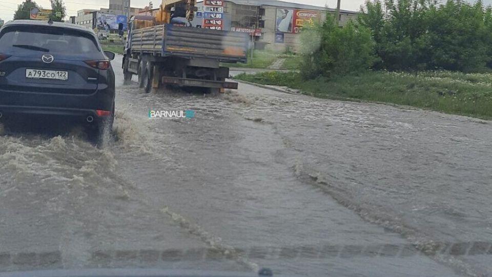 Вода. Потоп