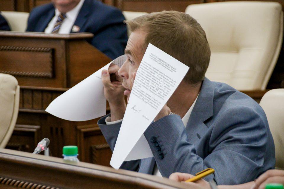 54-ая сессия Алтайского краевого Законодательного собрания