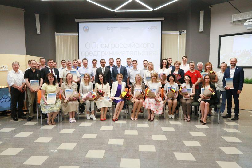 День российского предпринимательства отметили в Барнауле Фото:Олег Укладов