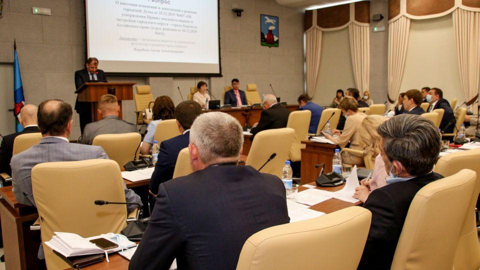 Заседание Барнаульской гордумы