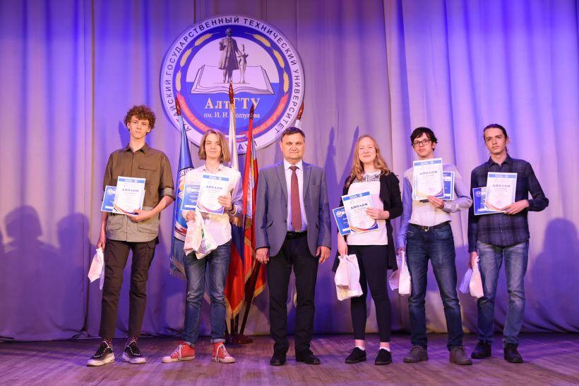 АлтГТУ зачислит талантливых школьников на особых условиях Фото:Пресс-служба АлтГТУ