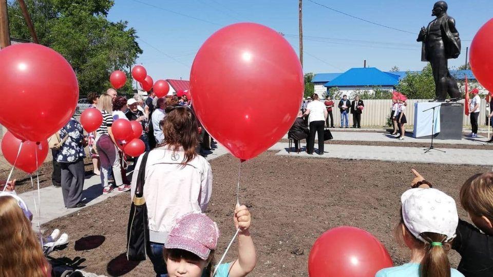 Открытие памятника Ленину