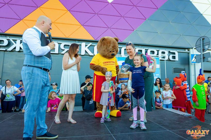 Радио Юмор FM 89.2 поздравило детей с праздником вместе с ТРЦ Galaxy Фото:Радио Юмор FM 89.2