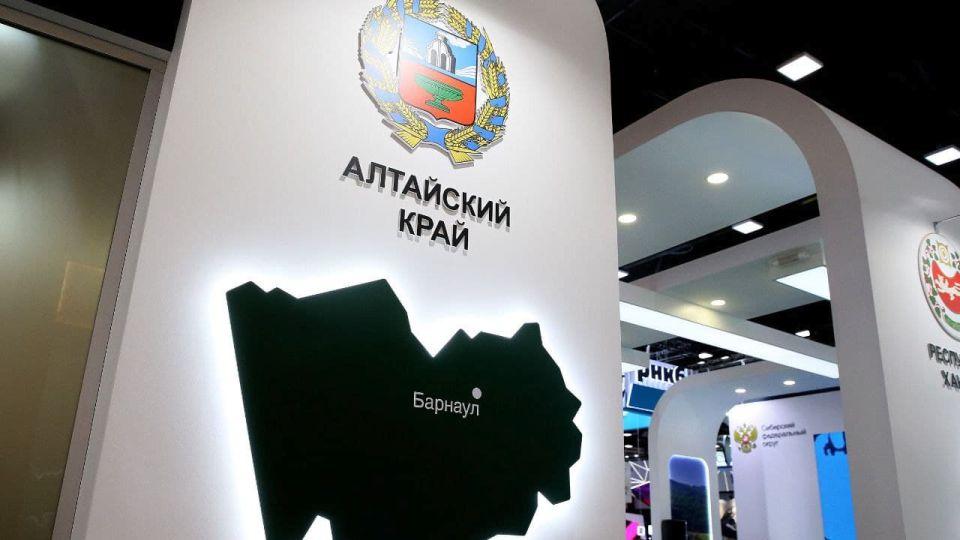 Стенд Алтайского края на ПМЭФ