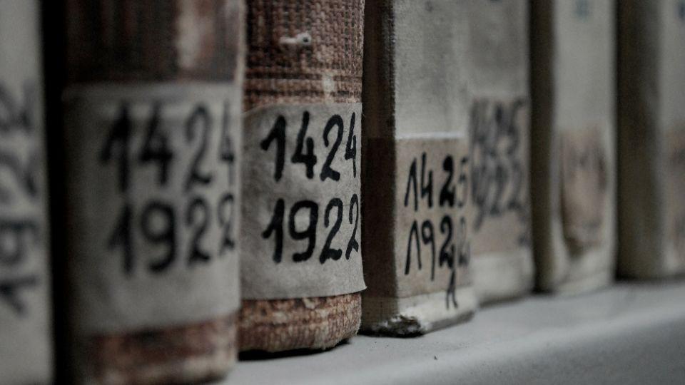 Архив. Книги. Библиотека