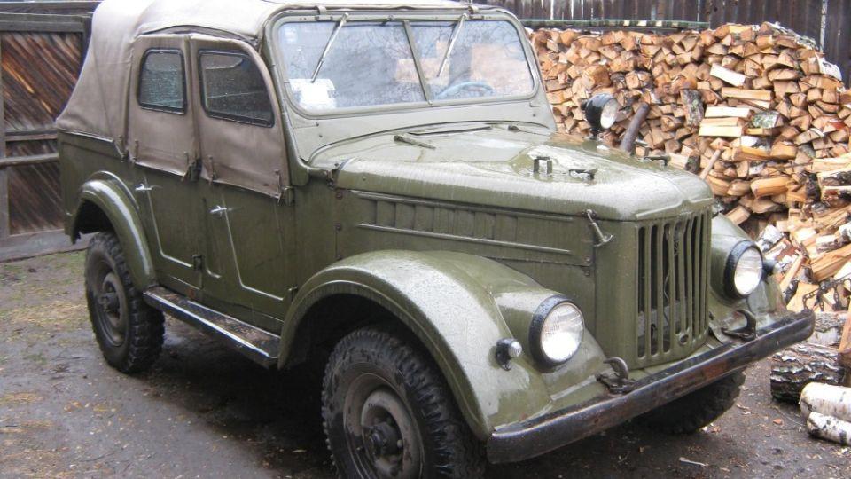 ГАЗ – 69