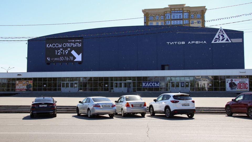 """Единственная фан-зона к Евро-2020 может появиться в Барнауле у """"Титов-Арены"""""""