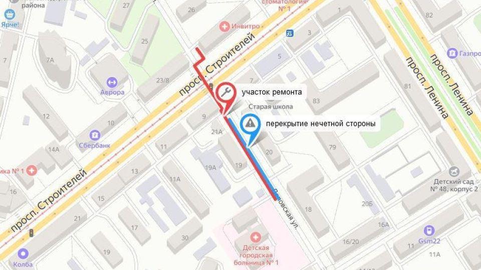 Движение на улице Деповской будет ограничено на месяц из-за ремонта теплосети