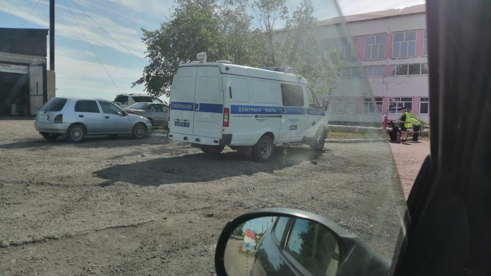 Полиция. Школа