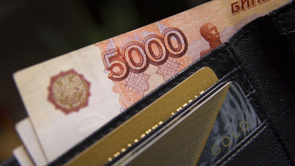 Деньги. Рубли