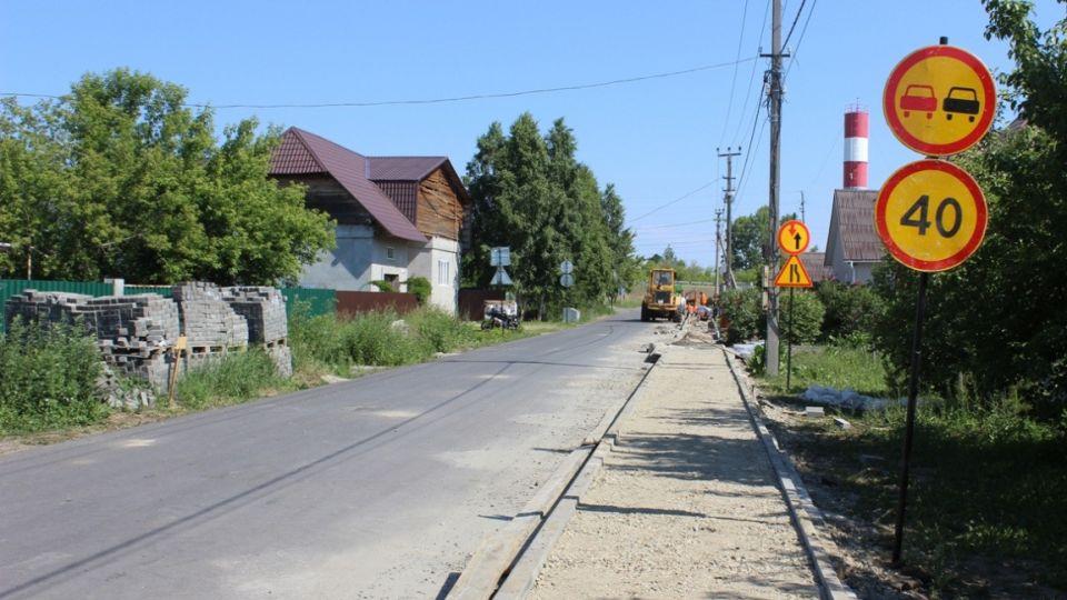 Ремонт дороги в поселке Авиатор
