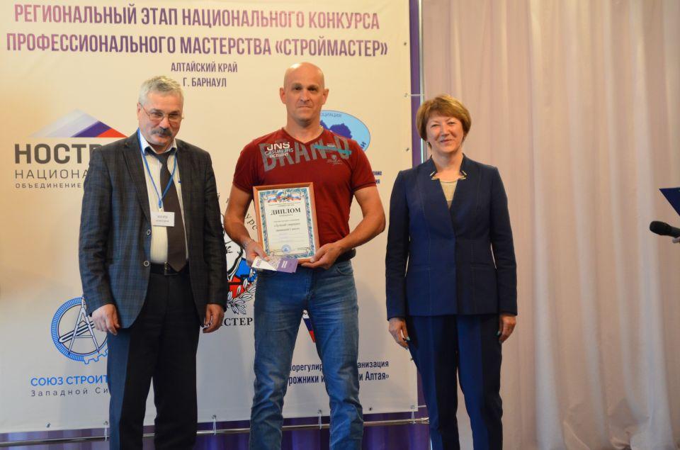 Сотрудники Алтай-Кокса победили в краевом конкурсе профмастерства