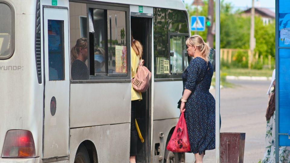 Автобус. Общественный транспорт