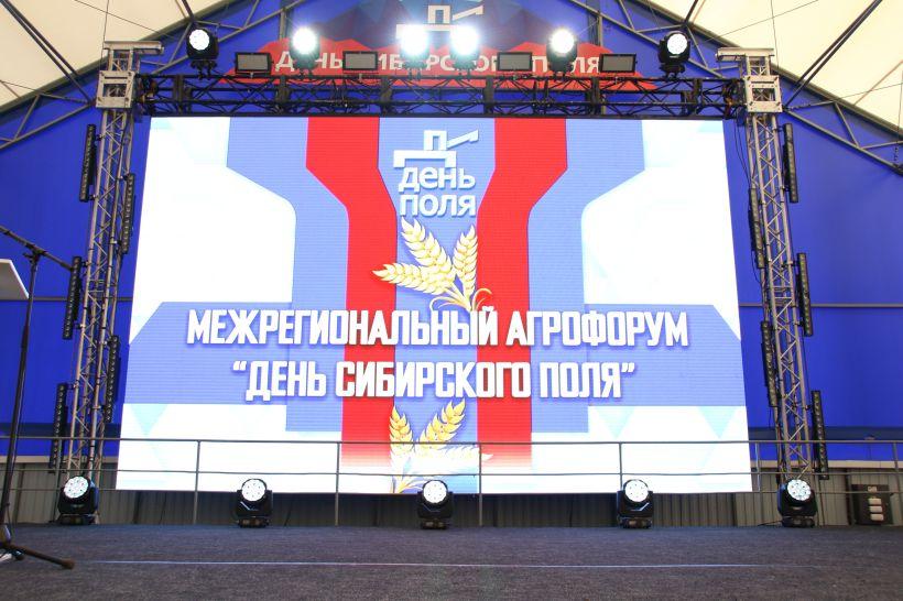 День поля 2021 Фото:Виталий Барабаш