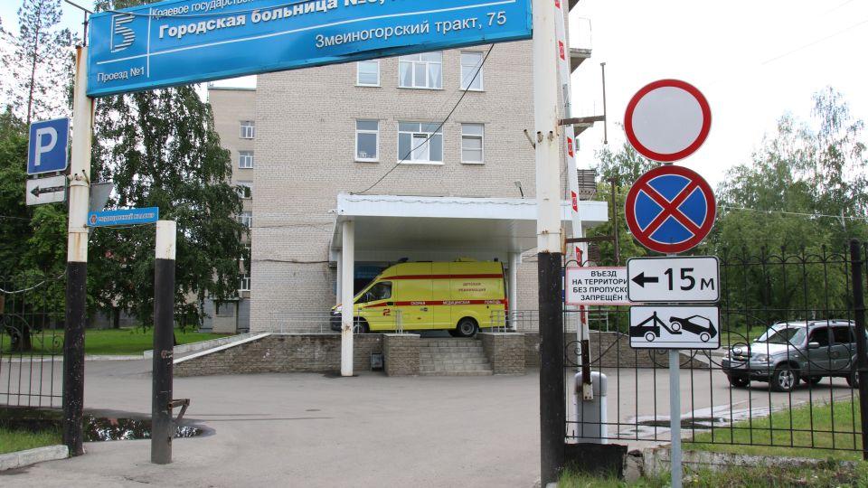 Главный ковидный госпиталь края. РТП