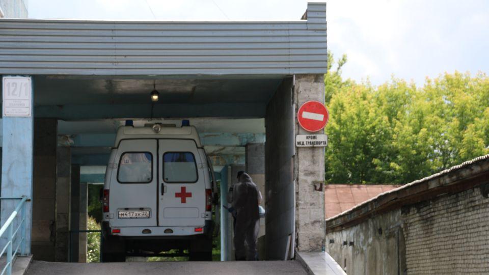 Ковидный госпиталь в Новоалтайске