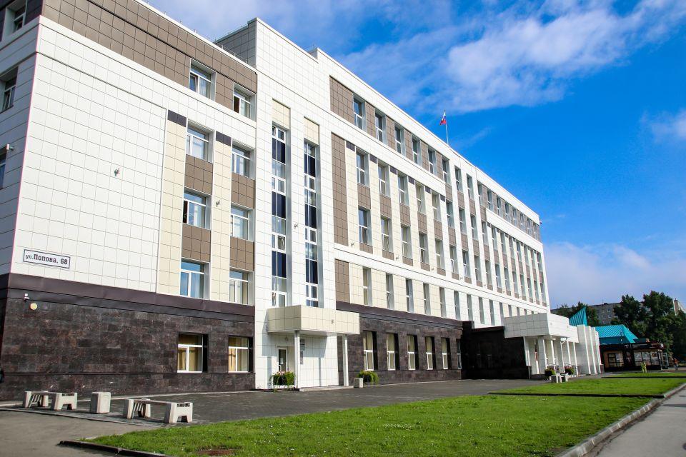 Управление Юстиции Алтайского края
