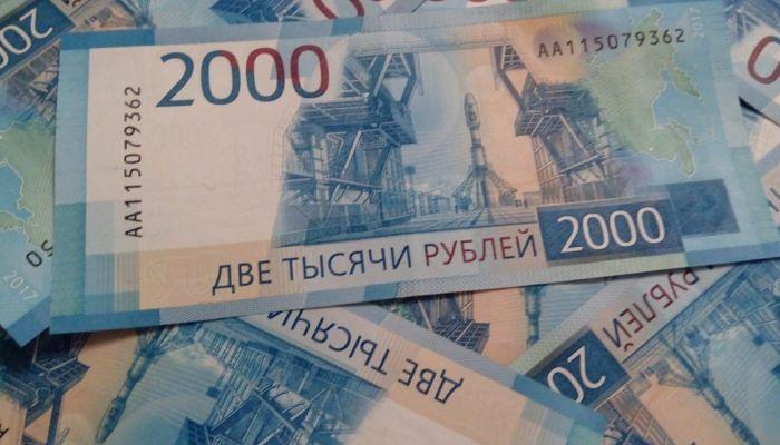 Пенсионный фонд разъяснил, как получить 10 тысяч рублей на школьников в августе